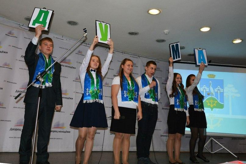 Школьная дума в проекте Уральская академия лидерства