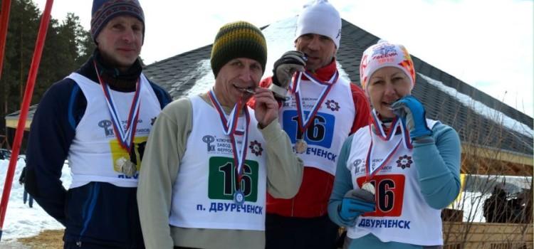 март гонка Двуреченск