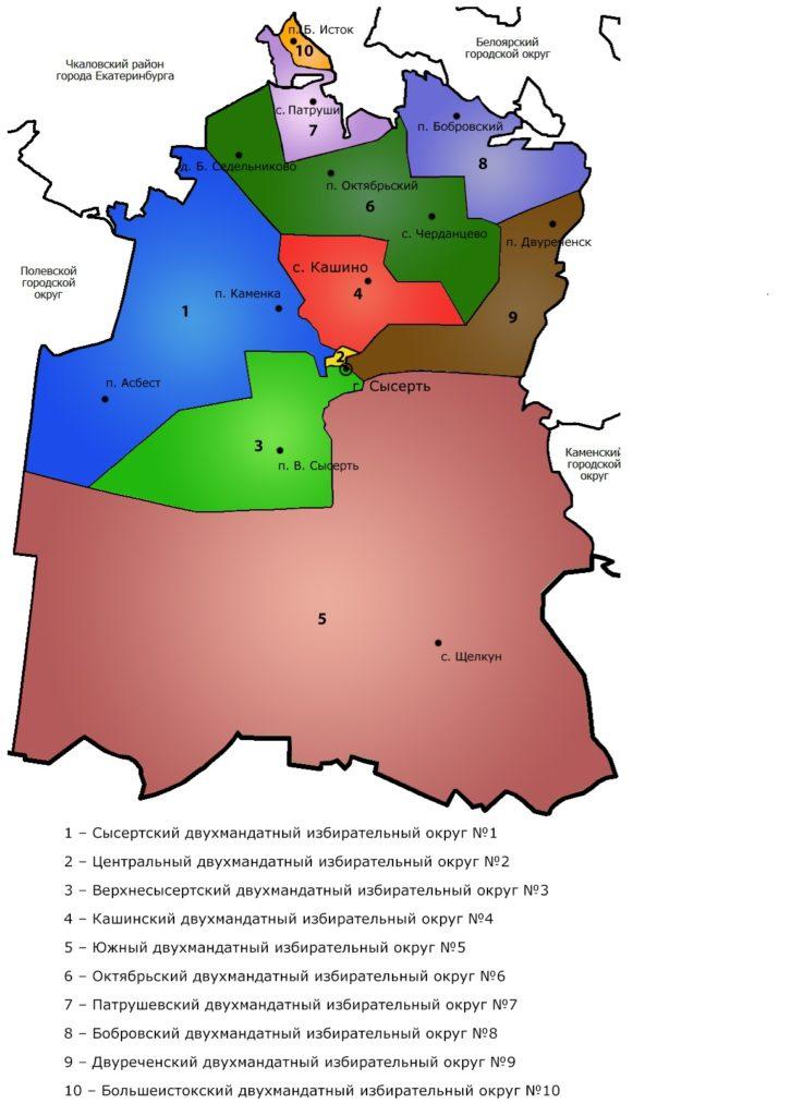 избирательные округа 2017 схема